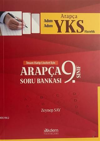 2018 Adım Adım Arapça YKS Hazırlık 9. Sınıf Arapça Soru Bankası; İmam Hatip Liseleri İçin
