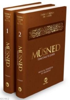 Müsned Ebû Hanife (Ciltli - 2 Cilt); Tercüme ve Şerh