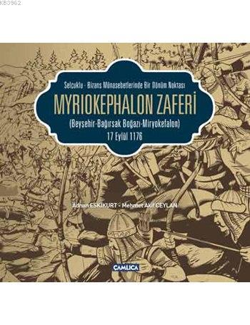 Myriokephalon Zaferi (Miryokefalon)