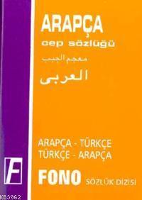 Arapça Cep Sözlüğü; Arapça-Türkçe \ Türkçe-Arapça