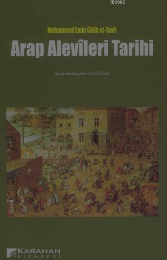 Arap Alevîleri Tarihi