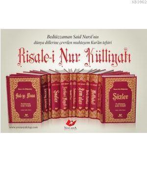 Risale-i Nur Külliyatı - 7525; (14 Cilt Takım)