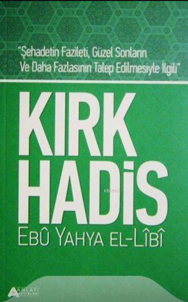 Kırk Hadis (Ebu Yahya El-Libi)