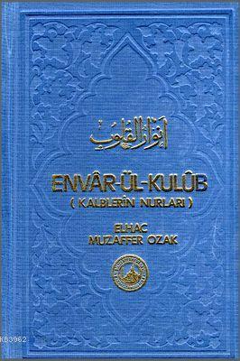 Envâr-ül-Kulûb (Vaaz, 3 Cilt); (Kalblerin Nurları)