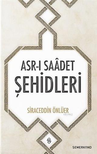 Asr-ı Saadet Şehidleri