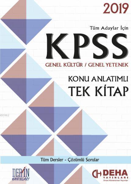 Kpps Genel Kültür / Genel Yetenek; (Konu Anlatımlı Tek Kitap)