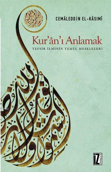 Kur'ân'ı Anlamak; Tefsir İlminin Temel Meseleleri