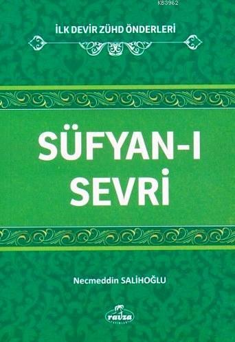 Süfyan-ı Sevri; İlk Devir Zühd Önderleri