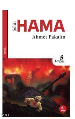 Şehit Hama