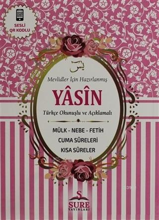 41 Yasin (Çanta Boy, Kod: S03 - P)