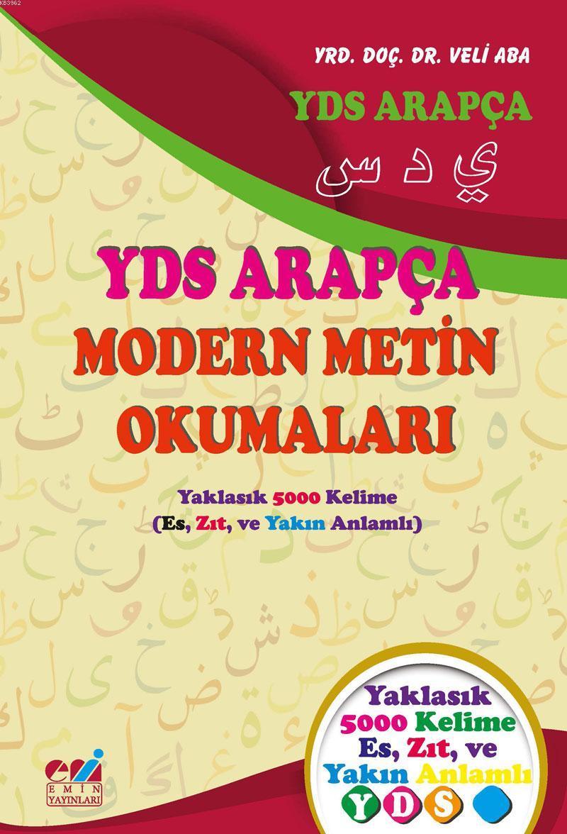 YDS Arapça Modern Metin Okumaları; En Çok Kullanılan  Harf-i Cerli Fiiller Kelime Cümle ve Metin Çözümleri
