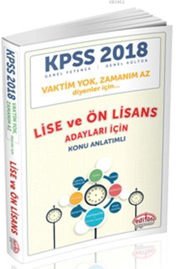 KPSS 2018 Lise ve Önlisans Konu Anlatımlı