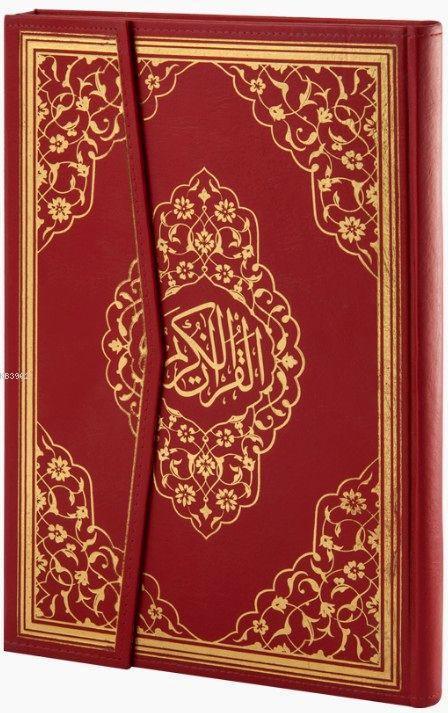 Kur'an-ı Kerim (Ayfa-061, Camii Kebir Boy)