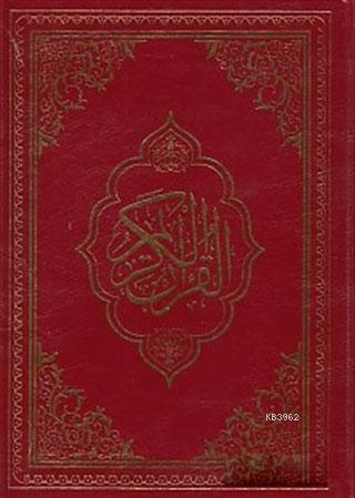 Kur'an-ı Kerim Bilgisayar Hatlı Orta Boy