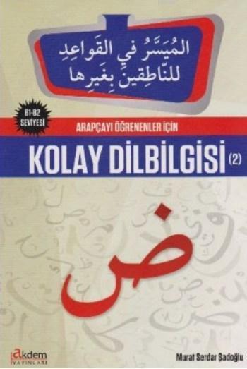 Arapçayı Öğrenenler İçin Kolay Dilbilgisi 2