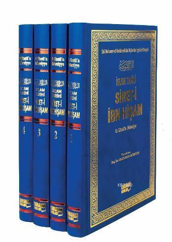 Sireti İbn Hişam - İslam Tarihi 4 Cilt