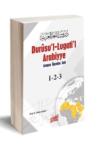 Durûsu'l-Lugati'il Arabiyye (Tek Cilt, Karton Kapak); Arapça Öğretim Seti