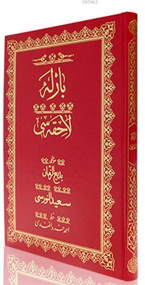 5965c9eaaede0 Cami Boy Barla Lahikası Mecmuası (Osmanlıca) - Bediüzzaman Said ...