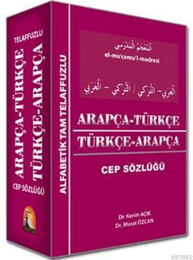 Arapça-Türkçe/Türkçe-Arapça Cep Sözlüğü