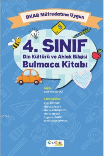 4.Sınıf Din Kültürü ve Ahlak Bilgisi Bulmaca Kitabı