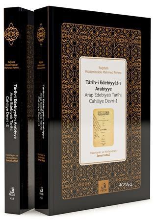 Tarih-i Edebiyyat-ı Arabiyye (2 Kitap Takım); Arap Edebiyatı Tarihi Cahiliye Devri