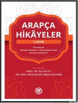 Arapça Hikayeler (1. Kur)