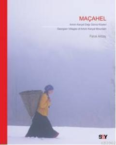 Maçahel