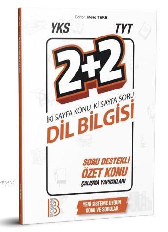 YKS TYT Dil Bilgisi 2+2 Soru Destekli Özet Konu Yaprakları Benim Hocam Yayınları