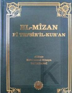 El Mizan Fi Tefsiril Kuran; 15. Cilt