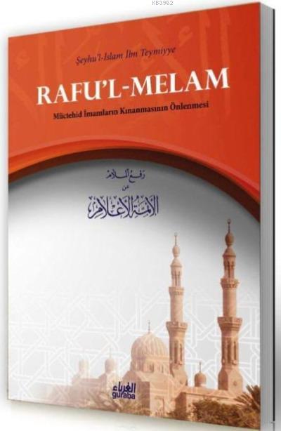 Rafu'l Melam