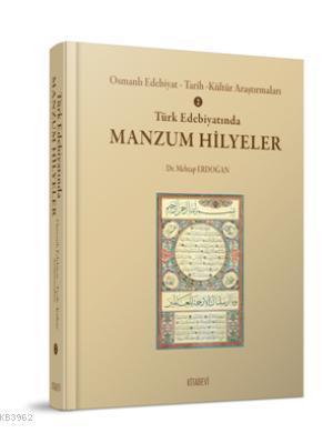 Türk Edebiyatında Manzum Hilyeler (Ciltli)
