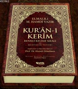 Kur'an-ı Kerim (Renkli Kelime Meali)