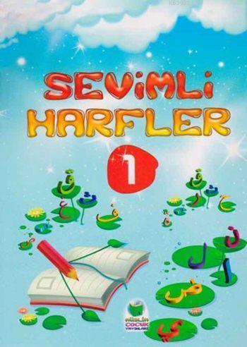 Sevimli Harfler; Harfleri Öğreniyorum 1