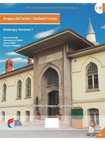 Arapça Dil Serisi - Silsiletü'l-Lisan; Başlangıç Seviyesi 1