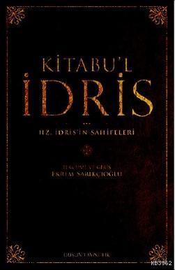Kitabu'l İdris; Hz. İdris'in Sahifeleri