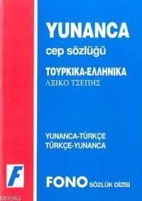 Yunanca Cep Sözlüğü; Yunanca-Türkçe \ Türkçe-Yunanca