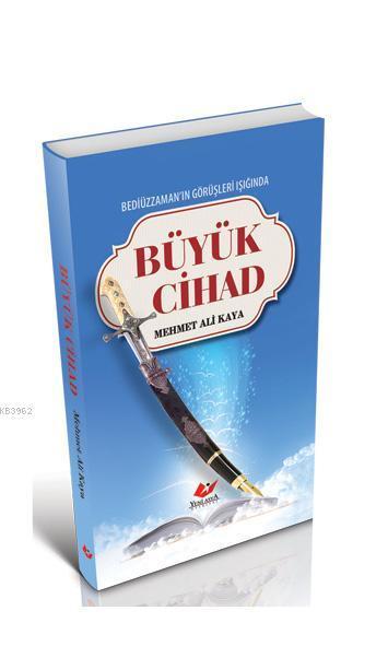 Büyük Cihad