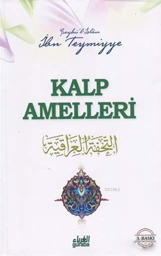 Kalp Amelleri
