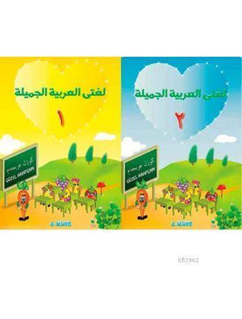 Güzel Arapçam Seti (2. Seviye - 2 Kitap)