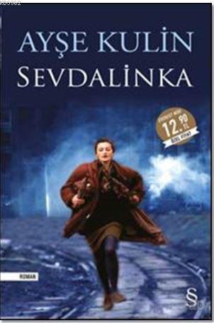 Sevdalinka (Midi Boy)