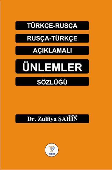 Türkçe-Rusça Rusça-Türkçe  Açıklamalı Ünlemler Sözlüğü