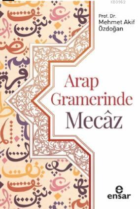 Arap Gramerinde Mecâz