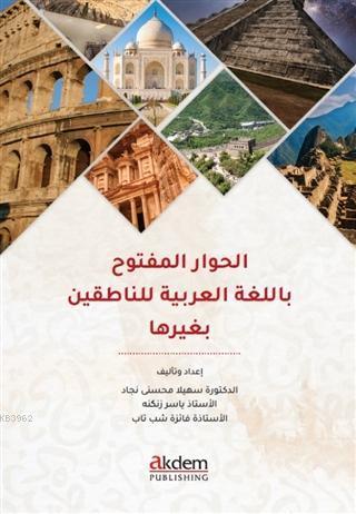 El-Hivaru'l-Meftuh Bi'l-luğati'l-Arabiyye li'n-Natikine Biğayriha