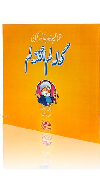 Osmanlıca Karikatür Kitabı GÜLELİM EĞLENELİM