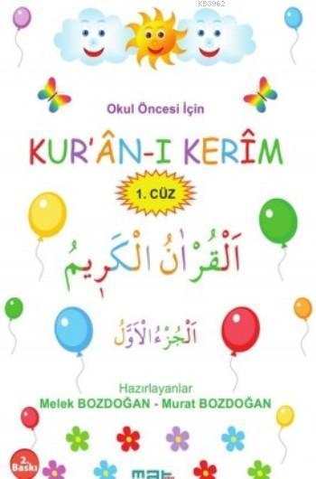 Kur'an-ı Kerim 1.Cüz; Okul Öncesi İçin