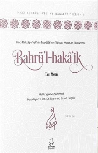 Bahrü'l-haka'ik; Tam Metin