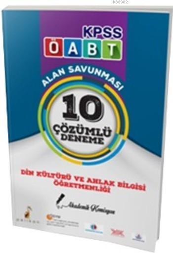 2017 KPSS ÖABT Din Kültürü ve Ahlak Bilgisi Öğretmenliği Alan Savunması 10 Çözümlü Deneme