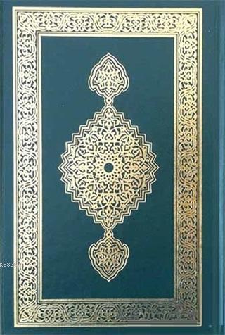 Kur'an-ı Kerim (Orta Boy, Resmi Osman-i Hattı)