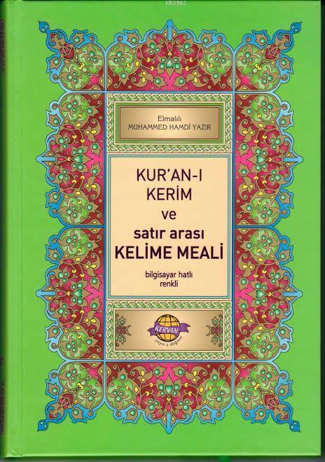 Kur'an-ı Kerim ve Satır Arası Kelime Meali; (Ciltli, Rahle Boy, Bilgisayar Hatlı, Renkli)