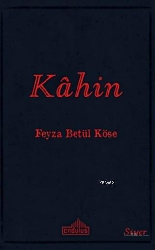 Kahin
